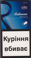 Rothmans Demi Royals Blue Cigarettes