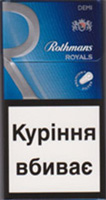 Rothmans Demi Royals Silver Cigarettes