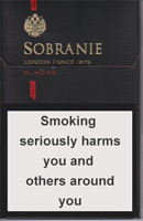 Sobranie KS SS Black (mini) Cigarettes
