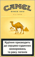 Camel Filters Cigarettes