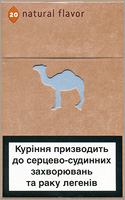 Camel Natural Flavor 8 Cigarettes