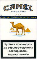 Camel One Cigarettes