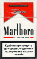 how are superkings cigarettes