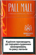 Pall Mall Nanokings Amber(mini) Cigarettes