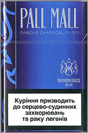 Pall Mall Nanokings Blue(mini) Cigarettes