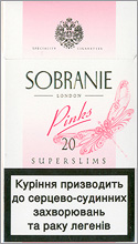 Sobranie Super Slims Pinks 100's Cigarettes
