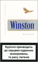 Winston Super Lights (Subtle Silver) Cigarettes