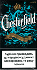 Chesterfield Agate Super Slims 100`s