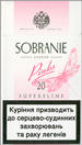 Sobranie Super Slims Pinks 100's