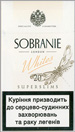 Sobranie Super Slims Whites 100's